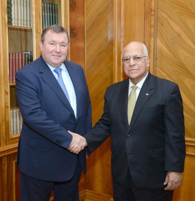 Cuba to Host International Financial Meetings